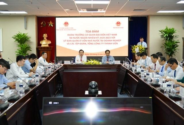世界126家大型集团欲对越南进行投资