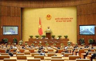 越南国会听取财政预算执行情况报告