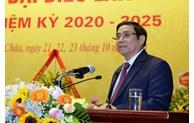 范明政同志出席越共莱州省第十四次代表大会