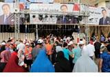 埃及议会下院选举开始第一阶段国内投票