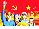 发挥民主、汇集人民智慧制定党的路线