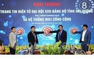 越共海阳省第十七次代表大会新闻网正式开通