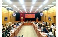 越共中央直属机关代表大会将于10月27日至29日举行