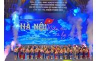 庆祝越共河内市第十七次代表大会成功召开的艺术晚会在河内举行