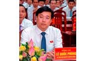 黎国峰同志当选同塔省委书记