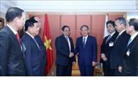 越南重视对日本的深广战略伙伴关系