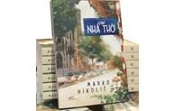塞尔维亚作家马可•尼科里奇及其小说《教堂街》中的河内之爱