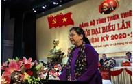 越共承天顺化省第十六次代表大会开幕
