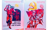 广宁:各级党代会宣传海报创作比赛颁奖仪式隆重举行