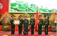国会主席阮氏金银出席《人民军队报》创刊70周年纪念仪式