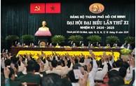 越共胡志明市第十一次代表大会圆满落幕