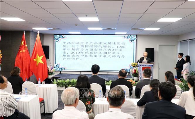 中国国庆七十一周年见面会在胡志明市举行