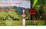 汪周刘副主席:将同文岩石高原地质公园建设成为国家级旅游区