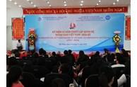 越美建交25周年纪念活动在岘港市举行