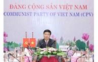 越共中央宣教部部长与古巴共产党中央思想委员会主任进行视频会谈