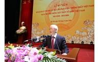 越南民族统一阵线成立90周年庆典在河内隆重举行