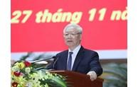 阮富仲同志出席越共十二届任期检查监督工作全国总结会议