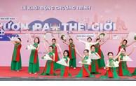 """第一届""""越南少年儿童走向世界""""比赛颁奖仪式举行"""