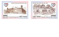 越南与古巴联合发行纪念越古建交60周年的套票