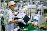 北宁省工业总产值全国居首