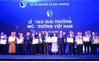 """""""第五届越南环境暨自然资源与环境主题新闻奖""""颁奖仪式举行"""