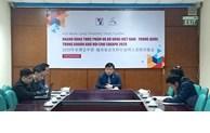 促进越南和中国食品饮料行业的贸易对接