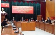 胡志明市与上海市加强合作