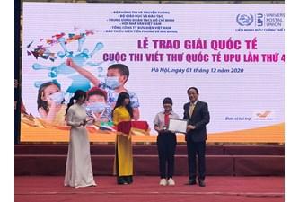 2021年第50届万国邮政联盟国际少年书信写作比赛正式启动