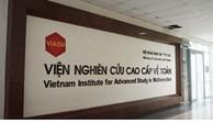 越南力争至2030年共有5所大学跻身数学领域世界500强