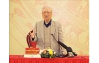 越共中央总书记、国家主席阮富仲:加强廉洁公安队伍建设
