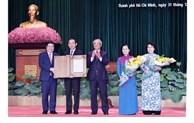 胡志明市市辖首德市正式成立