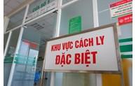 越南发现首例英国出现的变种病例