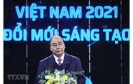 政府总理阮春福出席国家革新创新中心开工仪式