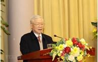 阮富仲同志出席国家主席办公厅2020年工作总结暨2021年任务部署会议