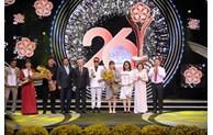 2020年第26届金梅奖颁奖仪式隆重举行