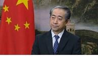中国驻越大使熊波:越共十三大取得胜利将为越南经济社会注入新发展动力