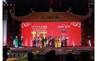 2021年越南春节文化活动在胡志明市隆重开幕
