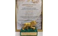 越南公民荣获圣彼得堡市的荣誉奖状