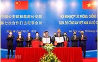 越中两国公安部第七次合作打击犯罪会议在河内举行