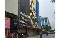 新冠肺炎疫情:河内市的卡拉ok厅等娱乐场所自2月1日0时起暂停营业