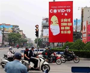 Credendo:越南正在续写经济成功发展的故事