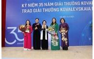 越南2020年柯瓦列夫斯卡娅奖颁奖仪式在河内举行