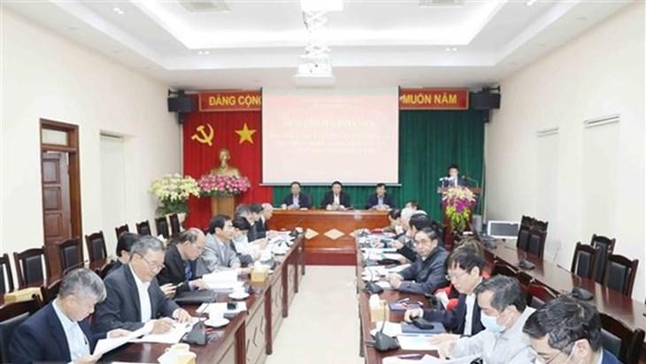 关于革新党对理论研究工作的领导的学术研讨会举行