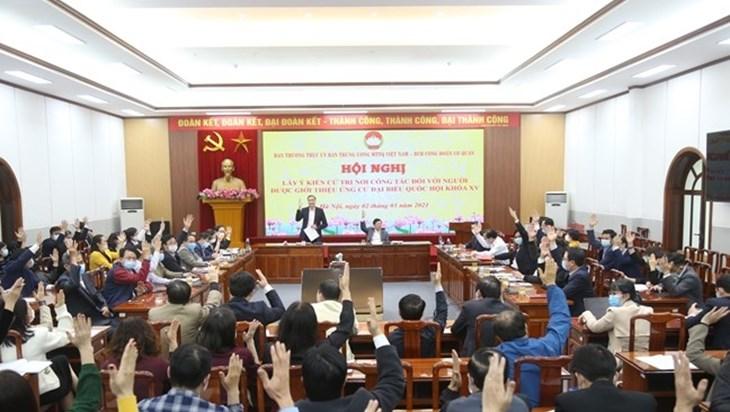 越南祖国阵线中央委员会提名推荐陈青敏和侯阿令参选第十五届国会代表