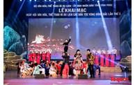 谅山省将承办2021年第十一届东北地区少数民族文化体育与旅游节