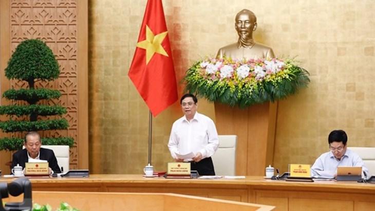 政府总理范明正主持召开任职后的首次政府例行会议