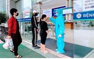越共中央书记处常务书记下发有关继续加强新冠肺炎疫情防控的通知