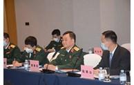 越南与中国第七次国防部副部长级战略对话在中国举行