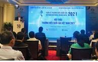 利用国家品牌优势提升越南产品品牌