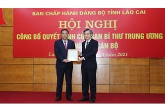 公布越共中央书记处有关老街省干部工作的决定
